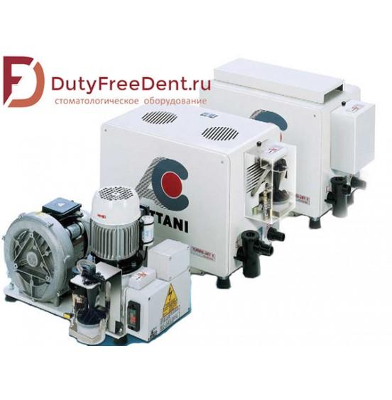 Turbo-Jet 2 Турбо Джет Каттани стоматологический всасывающий насос для влажной аспирации | Cattani