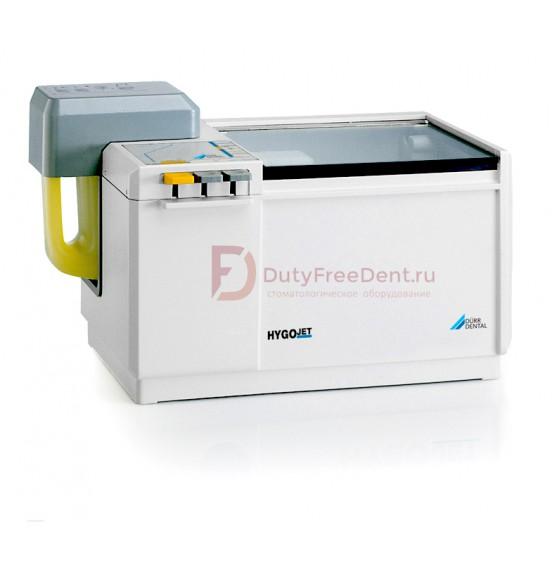HygoJet - аппарат для автоматической дезинфекции слепков Durr Dental Хигоджет