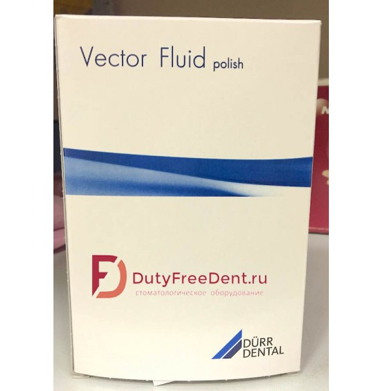 Vector Fluid Polish - Вектор полиш 200 мл CWZ510C2350 Вектор Durr Dental