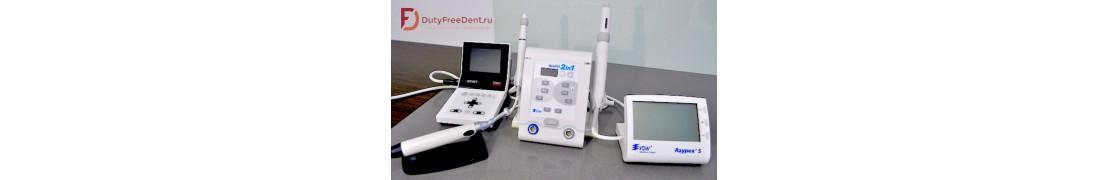 Эндодонтическое оборудование